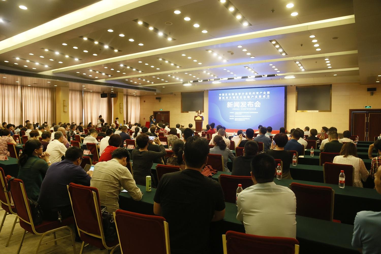 现代联合集团打造中国区块链监管沙盒杭州湾产业园