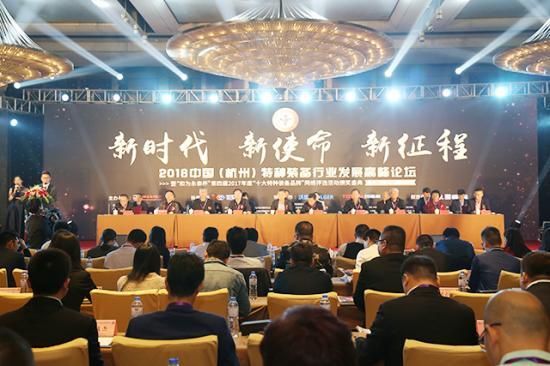 2019第四届特种装备行业峰会即将在合肥举办